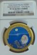 Palau - 200 $ 1994 Niepodległość wersja ESSAI - NGC PF70 MAX