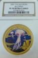 Palau - 200 $ 2001 Meduza - NGC PF70 MAX
