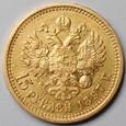 Rosja - 15 rubli - Mikołaj II 1897 - odmiana szeroka