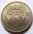 1 rubel (1984) Rosja CCCP - D. Mendelejew