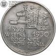 II RP, 5 złotych 1930, Sztandar, st. 3+