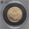 Wybrzeże Kości Słoniowej, 1500 franków 2006, Mauzoleum, złoto