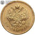 Rosja, Aleksander III, 5 rubli 1888, st. 3+, złoto