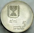 A10. Izrael, 5 lirot 1965, Knesset, st L-