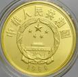 Chiny, 100 juanów 1988, Generał, L