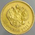 258. Rosja, 10 rubli 1911, Niki II, st 2