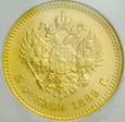 Rosja, 5 rubli 1889, Alex III, GCN Au58