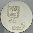 A190. Izrael, 5 lirot 1965, Knesset, st L-