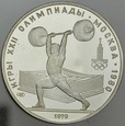 A176. ZSRR, 5 rubli 1979, Olimpiada, st L-