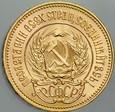 A185. ZSRR, Czerwoniec 1977, st 1