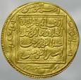 A159. Islam, Dinar, Muwahhidzi, Abu Yaqub Yusuf