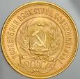 439. ZSRR, Czerwoniec 1976, st 1-