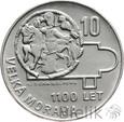CZECHOSŁOWACJA - 10 KORON - 1966 - 1100 LAT MORAW - Stan: 1-