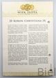 DANIA - 20 KORON - 1873 - CHRISTIAN IX - Stan: 2+