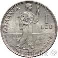 RUMUNIA - 1 LEU - 1914 - KAROL I - Stan: 1