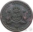 HAITI - 6  1/4 CENTIMES - 1850 - Stan: 3-