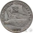 GRECJA - 20 DRACHM - 1930 - NEPTUN - Stan: 3
