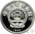 CHINY - 10 YUAN - 1990 - HOMER - st. L