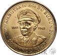 BURUNDI - 10 FRANKÓW - 1965 - MWAMBUTSA IV