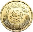 Egipt, 1 funt 1377/1957 r.