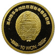 ch.KOREA PÓŁNOCNA, 10 WON 2008 STATEK - SEUTE DEERN