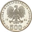 PRL, 500 złotych, 1984, Łabędź