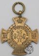 Prusy, Krzyż za Sadową (Königgrätz), 1866