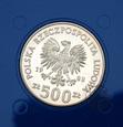 PRL, 500 złotych, 1988, Jadwiga