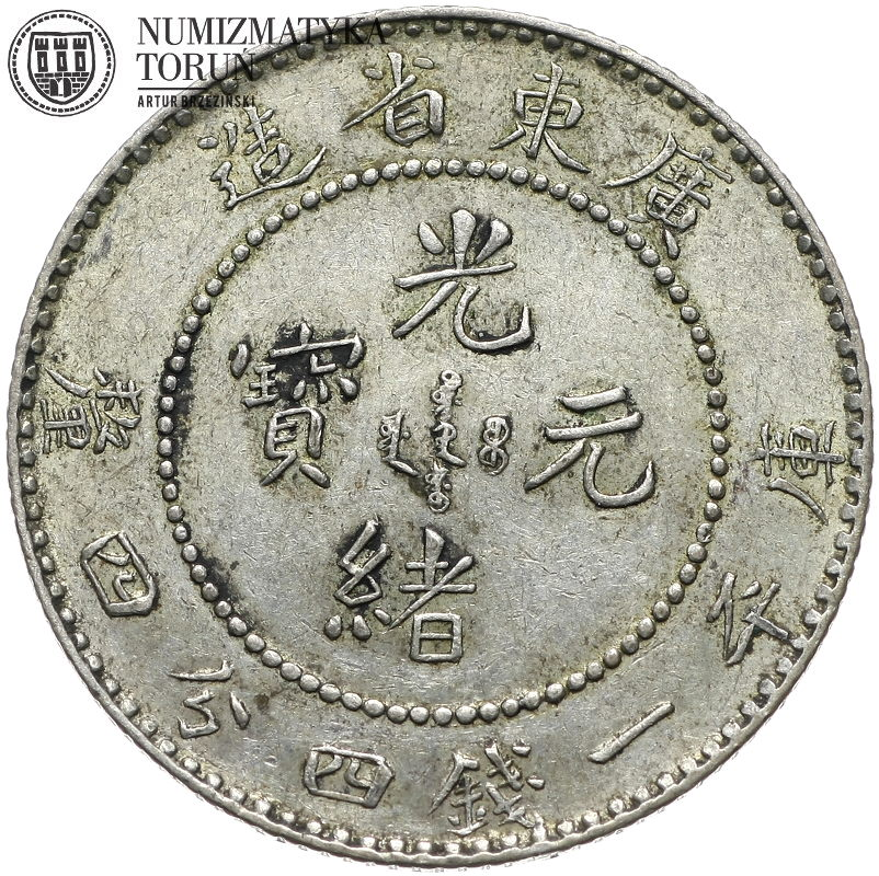 Chiny, Kwangtung, 20 centów 1890-1908, st. 3+, #R1