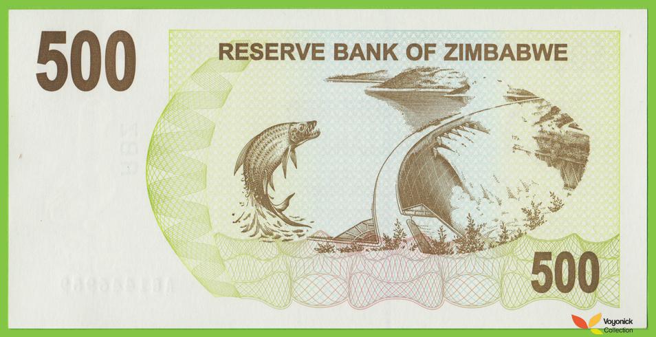 Zimbabwe 500 Dollars 2006 UNC